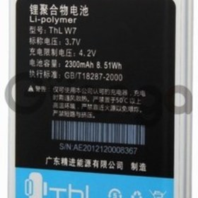 ThL (W7) 2300mAh Li-polymer