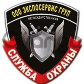 Требуются охранники в Мукачево, Львов,Тернополь