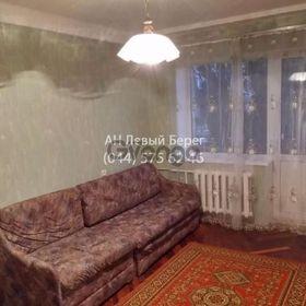 Продается квартира 1-ком 29 м² ул. Зодчих, 16, метро Житомирская