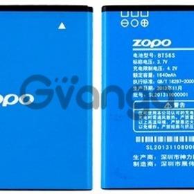 Zopo ZP600 (BT56S) 1640mAh Li-ion