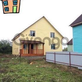 Продается дом 140 м²
