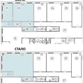 Продается помещение свободного назначения 56 м² Пятницкое  21стр1