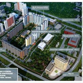 Продается  помещение свободного назначения 40 м² Митинская ул 28к4