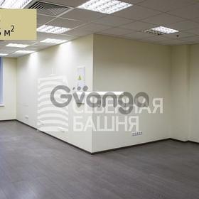 Сдается в аренду  офисное помещение 55 м² Тестовская ул. 10