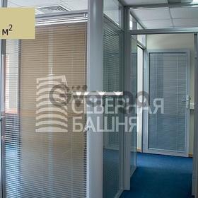 Сдается в аренду  офисное помещение 60 м² Тестовская ул. 10