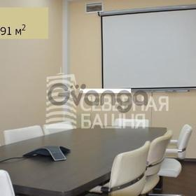 Сдается в аренду  офисное помещение 291 м² Тестовская ул. 10