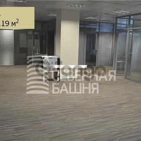 Сдается в аренду  офисное помещение 1119 м² Тестовская ул. 10