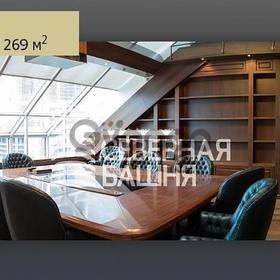 Сдается в аренду  офисное помещение 2269 м² Тестовская ул. 10