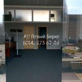 Сдается в аренду офис 140 м² ул. Жилянская, 59