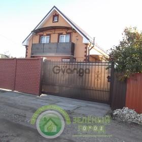 Продается дом с участком 3-ком 121 м² Абрикосовая