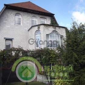 Продается дом с участком 4-ком 250 м² Ватутина