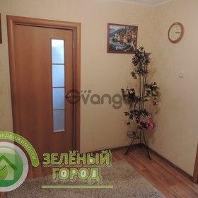Продается квартира 3-ком 64 м² Советская 39