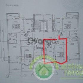 Продается квартира 1-ком 39 м² Прудовый