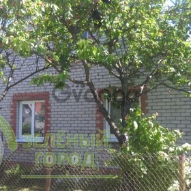 Продается дом с участком 4-ком 95 м² Комсомольская