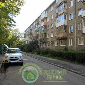 Продается квартира 2-ком 45 м² Маяковского