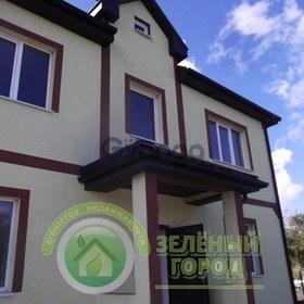 Продается дом с участком 4-ком 160 м² Центральная