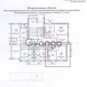 Продается квартира 1-ком 32 м² Тихая, 7