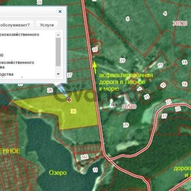 Продается участок 102 сот п.Лесенково возле п.Грачёвка и п.Клюквенное