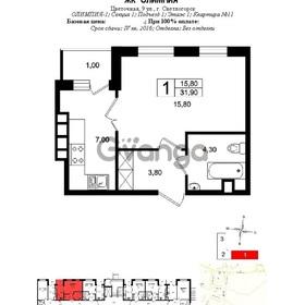 Продается квартира 1-ком 32 м² Яблоневая 1