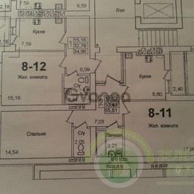 Продается квартира 2-ком 55 м² Новикова