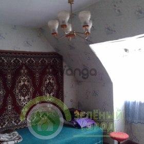 Продается квартира 3-ком 45 м² Гагарина