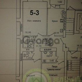 Продается квартира 3-ком 72 м² Новикова