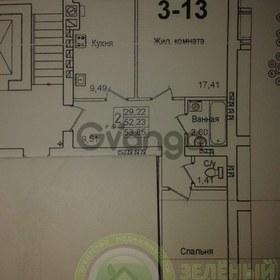 Продается квартира 2-ком 53 м² Новикова