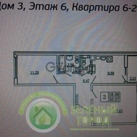 Продается квартира 2-ком 50 м² Каблукова-Новгородская