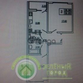 Продается квартира 2-ком 54 м² Новгородская