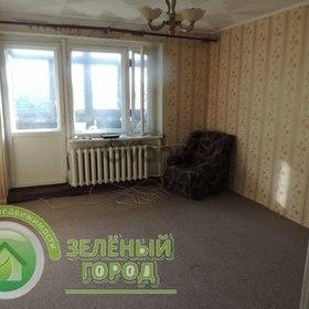Продается квартира 2-ком 49 м² Авангардная