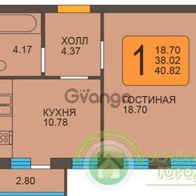 Продается квартира 1-ком 41 м² Пражкий бульвар
