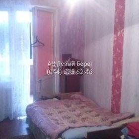 Продается квартира 3-ком 62 м² ул. Генерала Наумова, 23 в, метро Академгородок