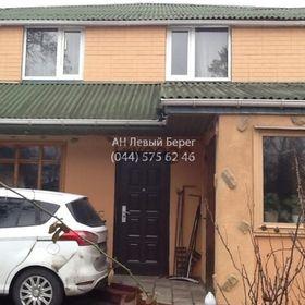 Продается дом 187 м² ул. Столичная(Карла Маркса)