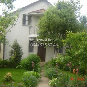 Продается дом 180 м² ул. Гатное