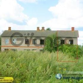Продается дом 3-ком 57 м² Дорожная ул., 7