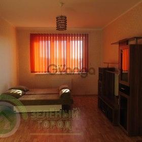 Продается квартира 1-ком 45 м² Советская,16