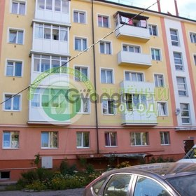 Продается квартира 2-ком 44 м² Сибирякова