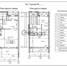 Продается дом 110 м² ул. Терновская