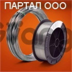 Нихром, х20н80, Панч-11, хн78т, х15н60, хн70ю, фехраль.