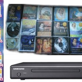 Книги, CD/DVD доктора Коновалова. CD/DVD проигрыватели 2шт. в подарок