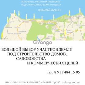 Продается участок 15.2 сот Нахимова, 1 А