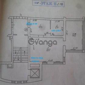 Продается квартира 3-ком 104 м² Гагарина
