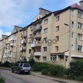 Продается квартира 2-ком 50 м² Пригородная