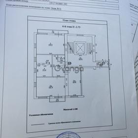 Продается квартира 2-ком 103 м² Калининградский пр. 79 Б