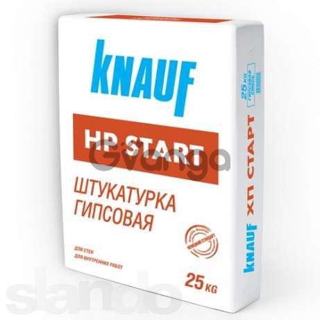 Штукатурка гипсовая KNAUF HP START ХП Старт опт цена в Киеве 066 116 09 76