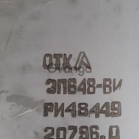 хн50вмтюб-ви (ЭП648) лист, проволока