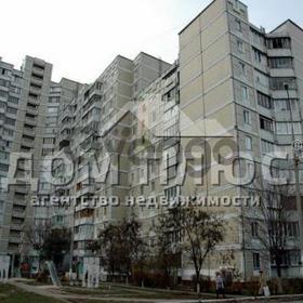 Продается квартира 4-ком 95 м² Подлесная
