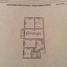 Продаётся четырехкомнатная квартира в спальном районе
