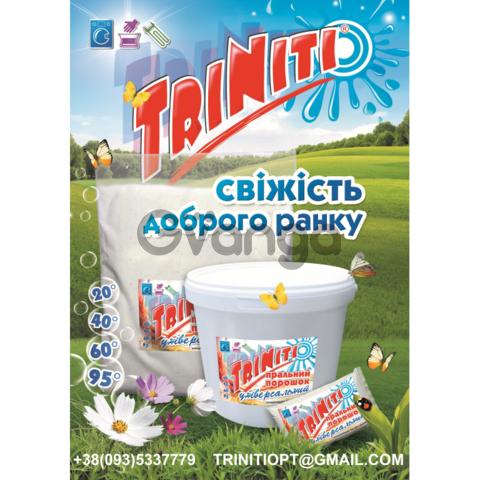"""оптом стиральный порошок, гель концентрат ТМ""""Triniti"""" от производителя"""