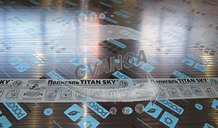 Купить Сотовый поликарбонат Титан Скай купить со склада
